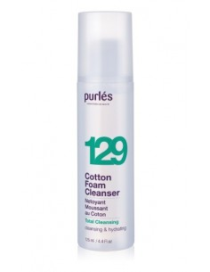 Purles 129 Cotton Foam...